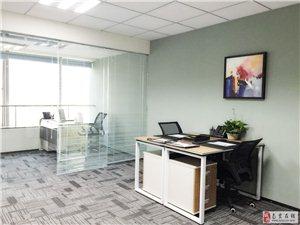 鸿信大厦1到10人精装办公室特价招租