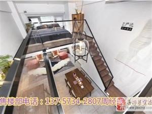 杭州余杭城西宝龙广场投资可靠吗?未来会升值吗?