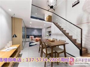 杭州余杭城西宝龙广场1室1厅1卫105万元