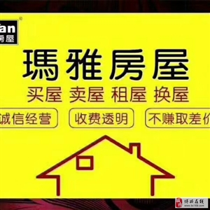 天元上东城附近香驰三公2室1厅1卫700元/月