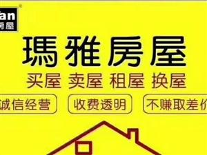 香驰・正苑3室2厅1卫1500元/月
