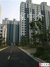 新光小区鑫城苑3室2厅130平米+附房81.8万