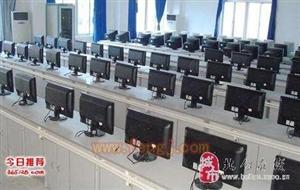 三江二手电脑回收