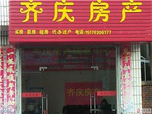 锦绣城4室2厅2卫82万元