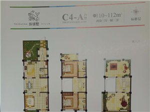 世茂怒放海3室2厅2卫联排别墅170万元