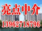 中坤苑/16中装2室2厅1卫1700元/月Z