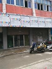 市中心包括门面在内的三层独立商务楼出售