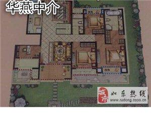 华燕中介雨润广场230平含91平地下室160万毛坯