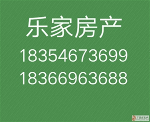 锦湖家园3室2厅1卫1000元/月