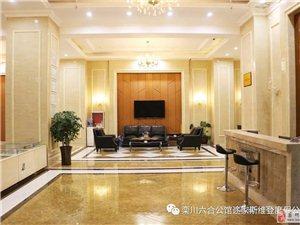 六合公馆1室1卫精装房出租,含房间卫生清扫。