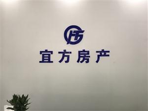 香江豪园2室2厅1卫41万元