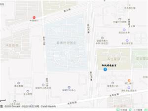 邹城博通教育初高中辅导