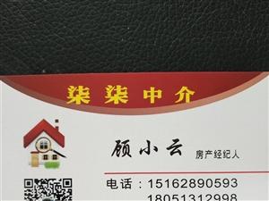 碧霞小区2室1厅1卫简装60平800元/月