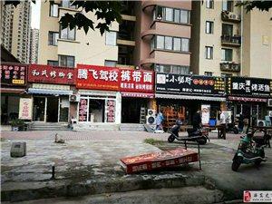 辛家庙地铁口旁边临街旺铺租金收益高、低风险