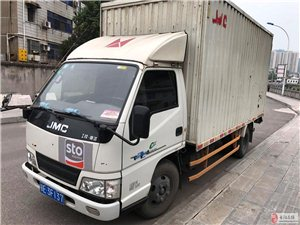 长阳陈先生出售一辆4.2米的江铃货车
