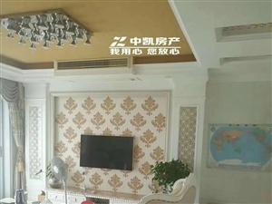 蓝溪国际水晶城4室2厅2卫180万元