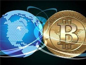 区块链开发公司剖析区块链的技术原理