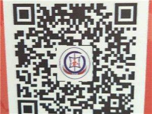 (3720)君临城尚步梯