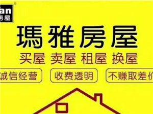 天元·万和城3室2厅1卫1400元/月