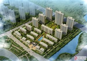 中建蓝城·理想之城