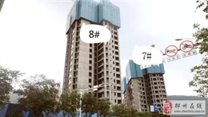 福城美高梅广场