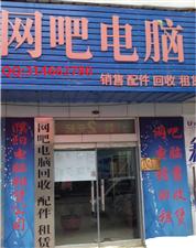 濮阳市电脑租赁有限公司