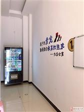 九龙公寓1室1厅1卫1000元/月