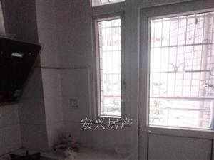 景春寓2室1厅1000元/月