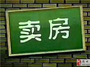 新车站职工房3室1厅1卫100平58万朝南