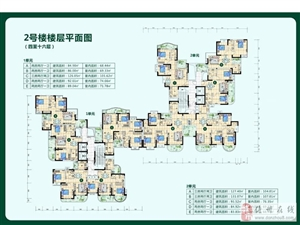 兆南熙园8900/平首付30,2室2厅1卫73万元