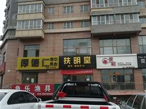 奎屯市国税局对面90平方米一楼(原扶明堂)商铺出租