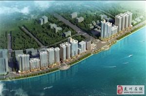家和西岸悦湾3房中层主人房可看江景62.98万