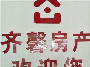 鲍西现代城3室2厅1卫1400元/月