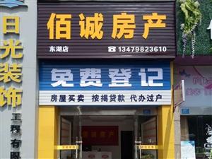 K121鸿宇锦绣城4室2厅2卫90万元