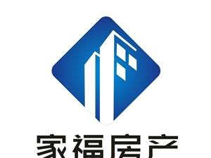 中泉首府20楼101�O简装+采光充足+小区环境优美