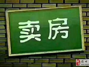 水榭丹堤1室1厅1卫38万41平