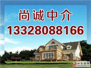 尚诚中介:盛世华城精装三室二厅108平2300/月