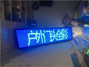 门头P6全彩LED屏处理