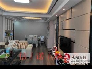 长阳江天一色精装修2室2厅1卫住房68万元出售!