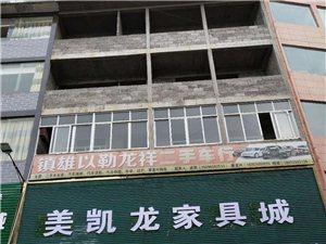 镇雄县以勒镇整栋房屋1700平米出售