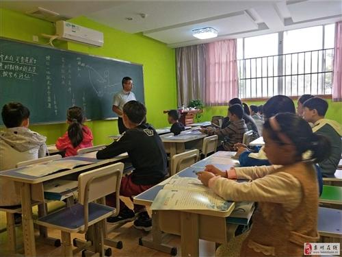 远方文学栾川课程中心