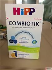 德国喜宝益生菌系列一段奶粉