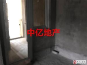 大龙城3室2厅2卫43.8万元