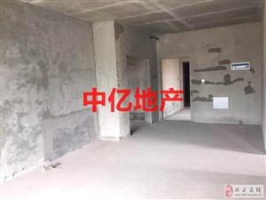粤华-星光天地3室2厅1卫45万元