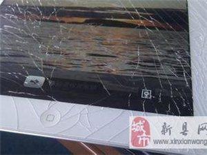 新县苹果iphone维修 ipad平板维修中心
