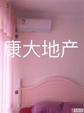 金雁帝景豪庭3室2厅2卫77万元