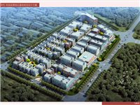 固安独栋厂房出售大产权,有房本,可环评,可贷款