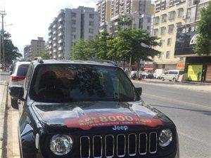 17款jeep自由侠,首付8666即可当天提车上路