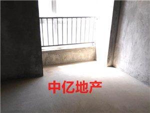 龙腾锦程3室2厅2卫49.8万元
