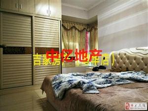 恒阳・中央大都会2室2厅2卫40.8万元